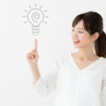 蓄電池の基礎知識【ニッケル水素電池】を解説!
