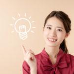 蓄電池の基礎知識【独立型蓄電池】を解説!